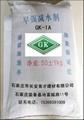 GK-1A早強減水劑