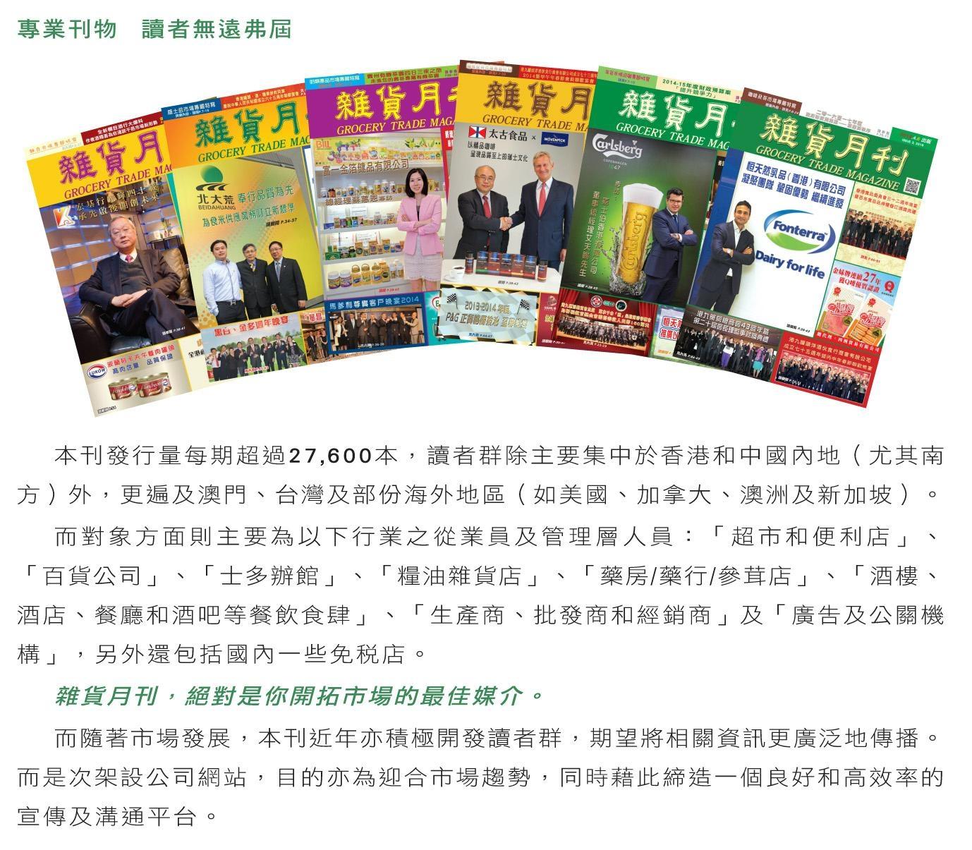Circle-adv Publishing