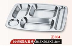 彩塘快餐盘学生加深餐盘大五格304不锈钢快餐盘
