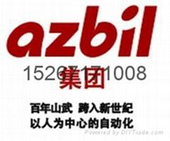 azbil山武光电开关HP7-P11