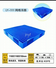 供应K江苏出口川字平板塑料托盘