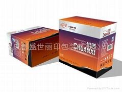 成都瓦楞紙箱包裝盒