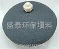 污水处理用陶瓷刚玉曝气器