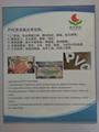 High-density PVC Forex Sheet PVC Foam Board PVC Panel 2