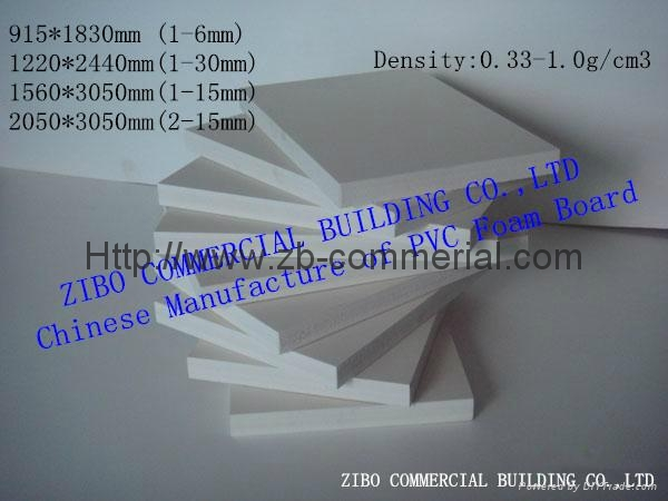 White PVC Foam Board, PVC Sheet with Different Density, Forex Board 1