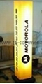 Acrylic Sheet Acrylic Plate for Advertising Sign & Lamp Box 7