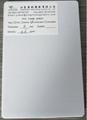 PVC Co-extruded Foam Board 1220*2440*3mm 4mm 5mm 6mm