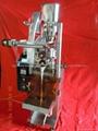 咖啡自动包装机 1