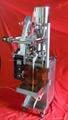 咖啡自动包装机 2
