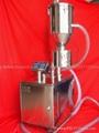 称重式灌装机 4