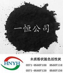 柱状活性炭碘值