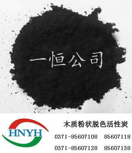 河南球狀活性炭廠家 1