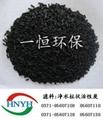 脫硫劑活性炭生產廠家