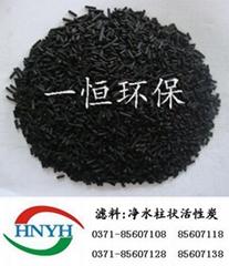 脱硫剂活性炭生产厂家