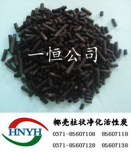 椰殼活性炭強度測試 1