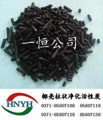 椰壳活性炭强度测试