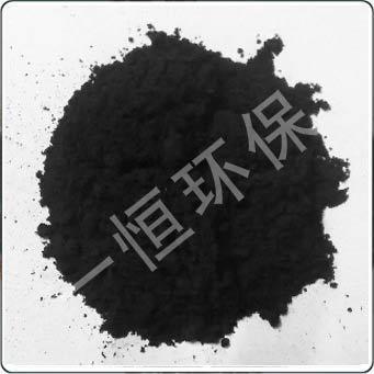 河南椰殼活性炭供應商 1