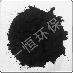 河南椰壳活性炭供应商