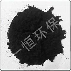 河南椰殼活性炭供應商