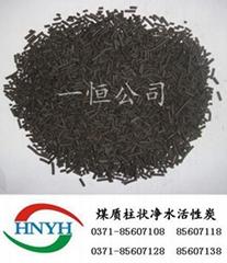 粉状脱色活性炭生产工艺