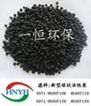 煤質柱狀活性炭淨水原理