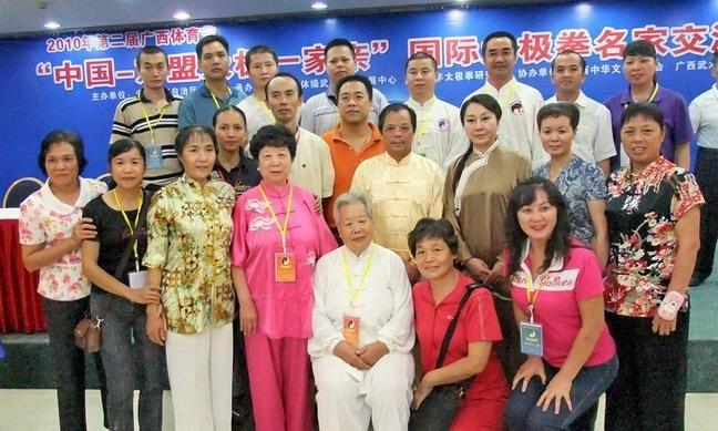中国--东盟 太极拳名家交流