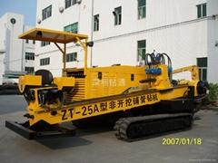 非开挖辅管钻机 ZT-25A