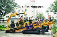 ZT-32AT双臂岩石钻机