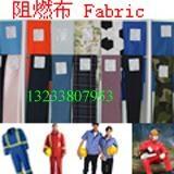 Xinxiang Xinxing Special Fabric Co., Ltd