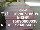 北京Q345BZ15鋼板/Z向鋼