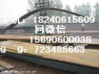 Q345CZ15钢结构工程材料/Q345CZ15Z向钢