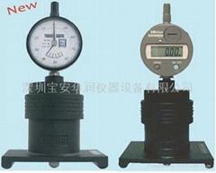 日本STG75M絲網印刷張力計
