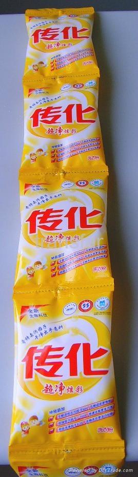 出口手洗洗衣粉 1