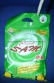 Detergent washing powder to yemen