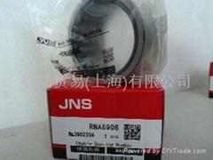 日本JNS能瀨精工株式會社滾針軸承RNA6906