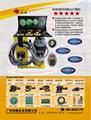 碳纤维吸尘打磨机