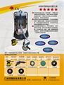 電動無塵打磨機 2