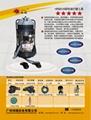 環保無塵塗裝打磨設備 2