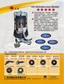 電動磨光機打磨切割除塵設備 2