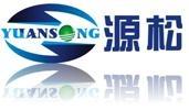 Guangzhou YuanSong Trade Co.Ltd
