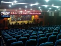 多功能会议厅