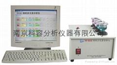 KR-BS3E金屬多元素分析儀