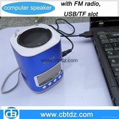 2013 newest portable mini computer speaker