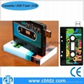 1GB-64GB Audio Cassette USB Flash drive