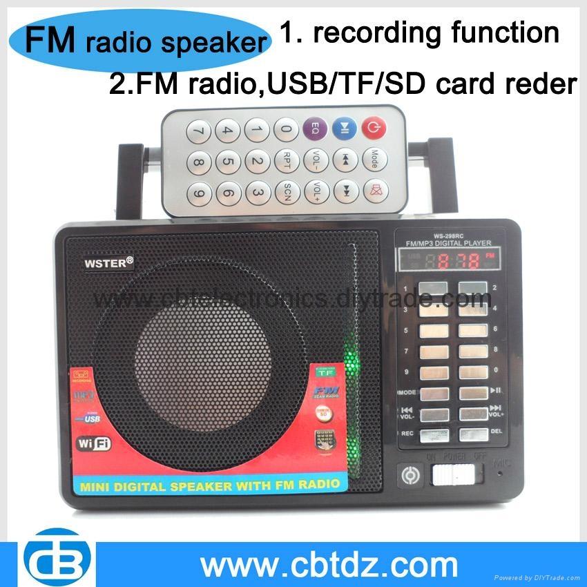 收音录音插卡迷你音箱 2