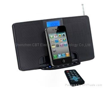 ipod/iphone音箱 1