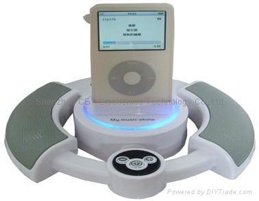 ipod/iphone音箱 3