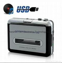 USB卡带机MP3转换器