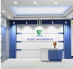武汉金志飞净化设备有限公司