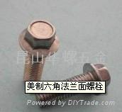 美製六角法蘭面螺栓